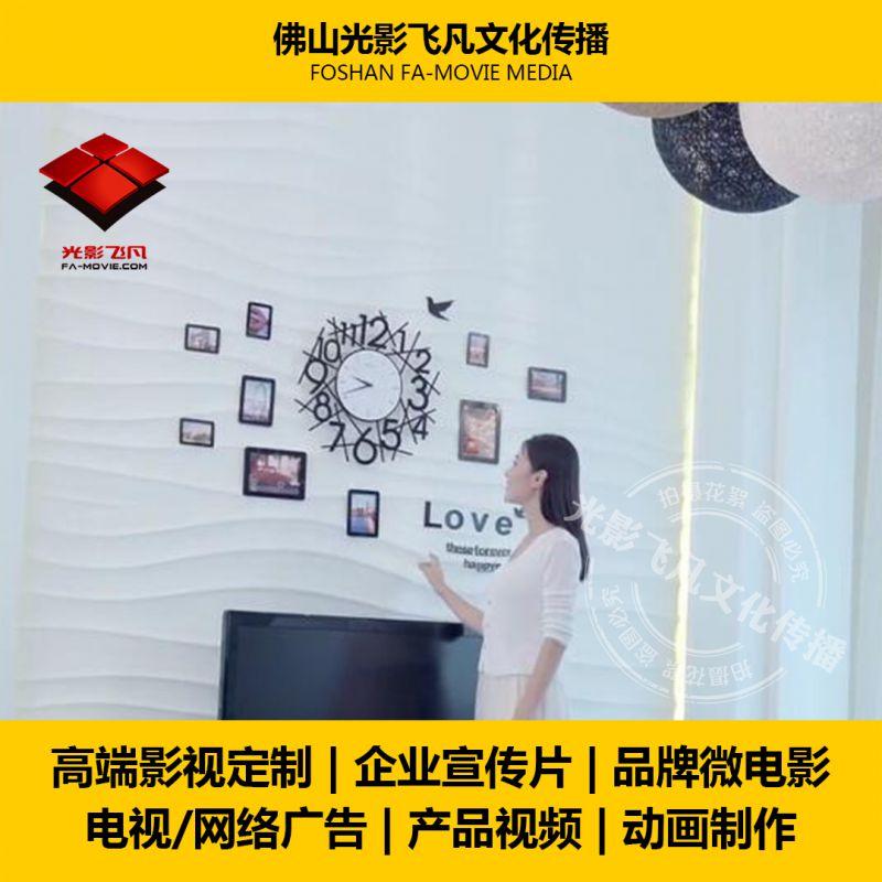 佛山淘宝京东产品视频首图详情拍摄京东抖音快手G-028