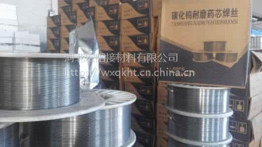 D632A高铬铸铁堆焊焊条3.2价格