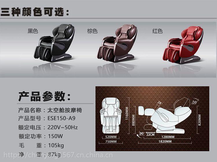 ESIM商场的共享按摩椅 共享按摩椅 排行榜 微信按摩椅合作