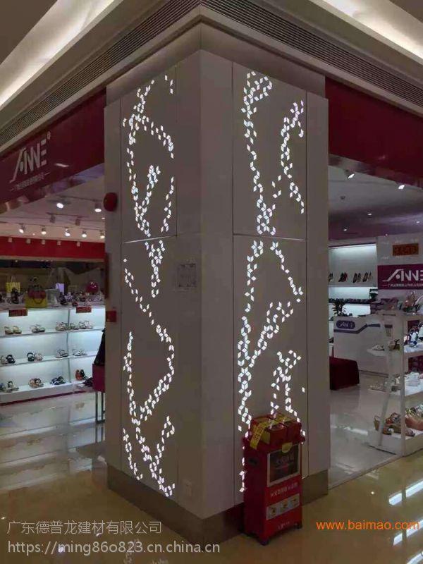 订制生产武汉木纹包柱铝单板装饰天花,广州包柱铝板工艺厂家。