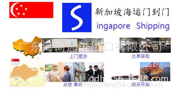 广州番禺走一批酒店用品去澳洲能帮客户做吗