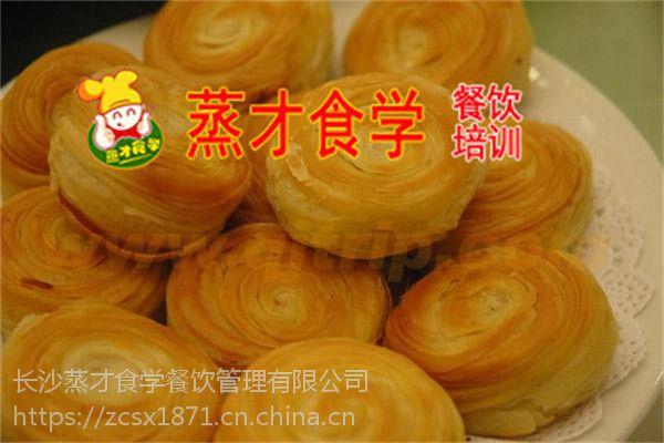家常油酥饼,简单易学油酥饼的做法 家常油酥饼培训
