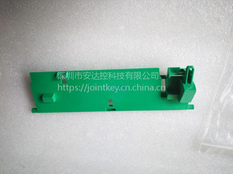 运通/光荣得利来NMD100取款机芯模块 NC301/RV301钞箱绿色锁板 A004184