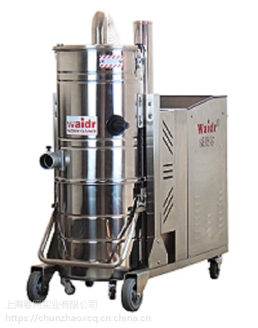 手推可移动式吸尘器 威德尔大功率吸铁屑吸尘器 金属加工车间专用