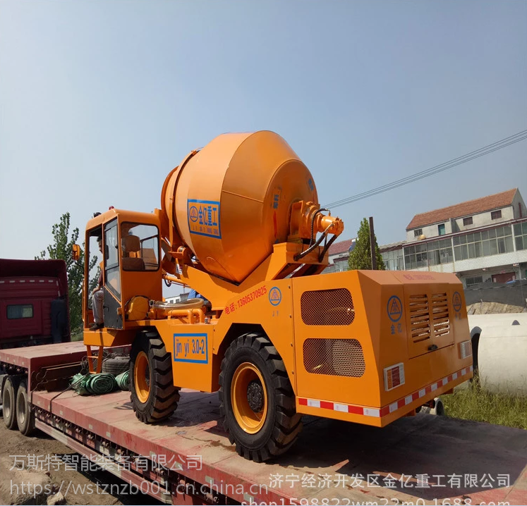 小型搅拌车 自上料混凝土搅拌车 混凝土泵车
