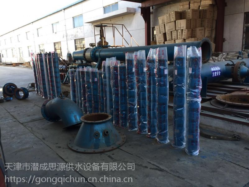 天津大功率潜水泵|潜水深井泵厂家直销