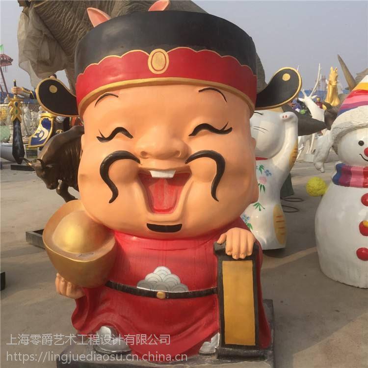 文财神-武财神雕塑摆件定制厂家-卡通财神爷雕塑设计