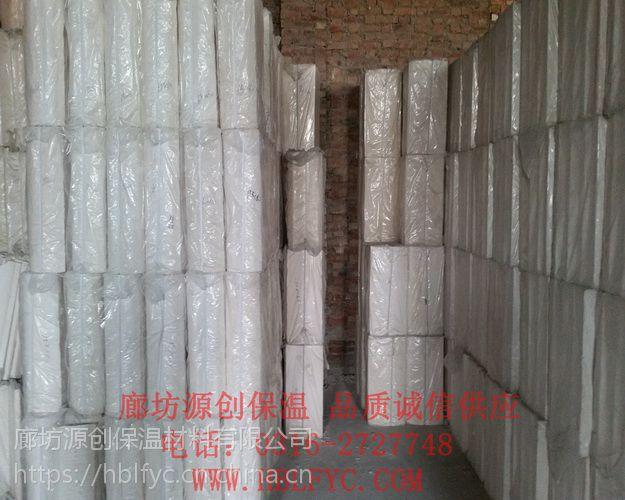 供应大量微孔硅酸钙管