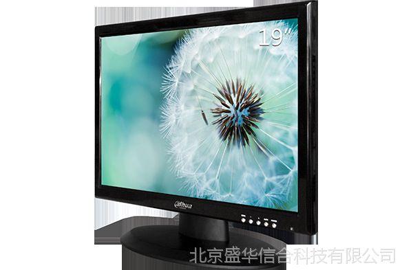 大华高清监视器 DHL19高清摄影监视器 高清监视器批发