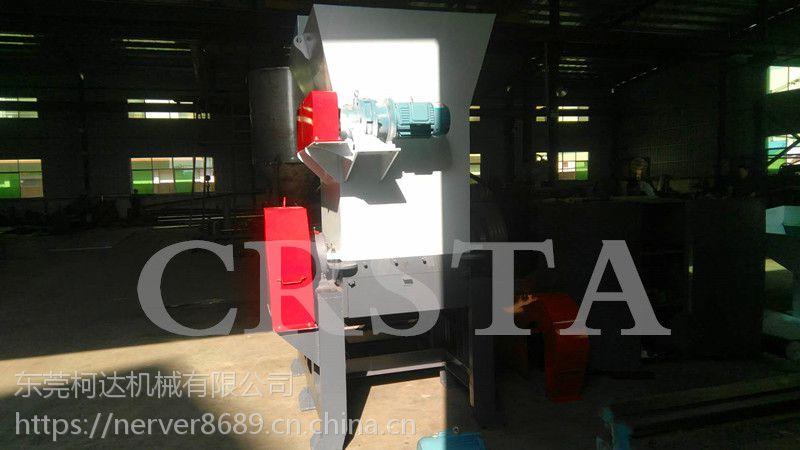 柯达机械制造回收薄膜破碎设备G700 废旧地膜破碎机