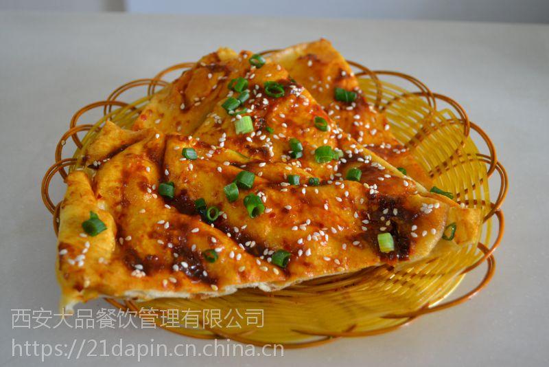 酱香饼在西安哪里有培训里面的酱料是怎么制作的