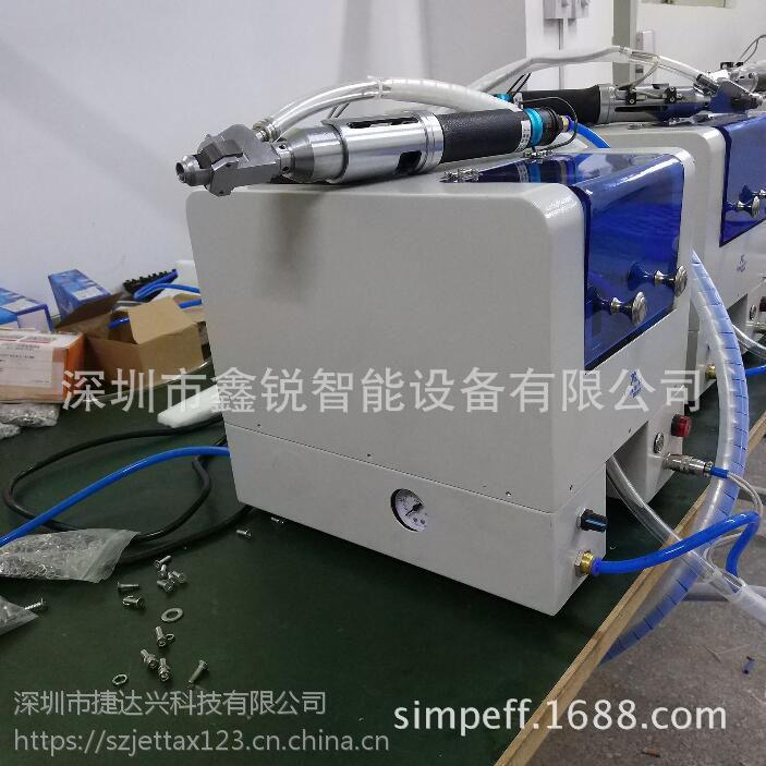 手持式自动锁螺丝机 鑫锐智能simpeff SP-SC-601 螺丝机供料器