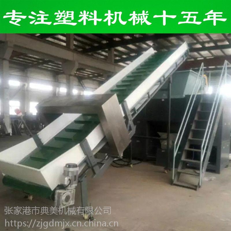 张家港市典美机械地膜无水清洗回收设备