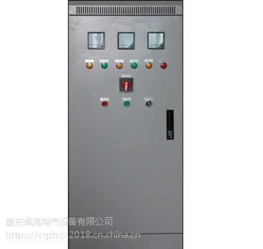 重庆配电箱pz30