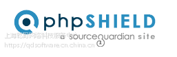 phpshield购买销售,phpshield正版软件,phpshield代理报价格