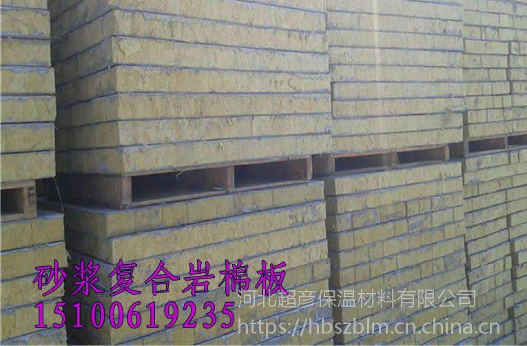 钢网插丝岩棉复合板价格 120kg国标岩棉复合板报价