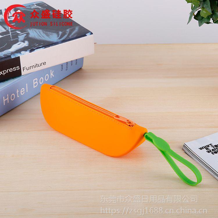 果蔬文具笔袋套装丨创意硅胶茄子收纳包定制厂家