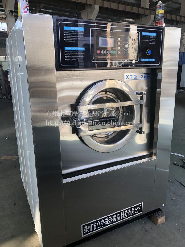 我们卖的不是工业洗衣机|是好的生活服务