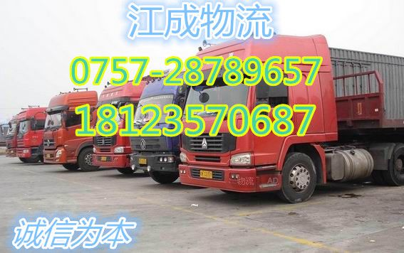 中山直达到蒙城县物流专线运输