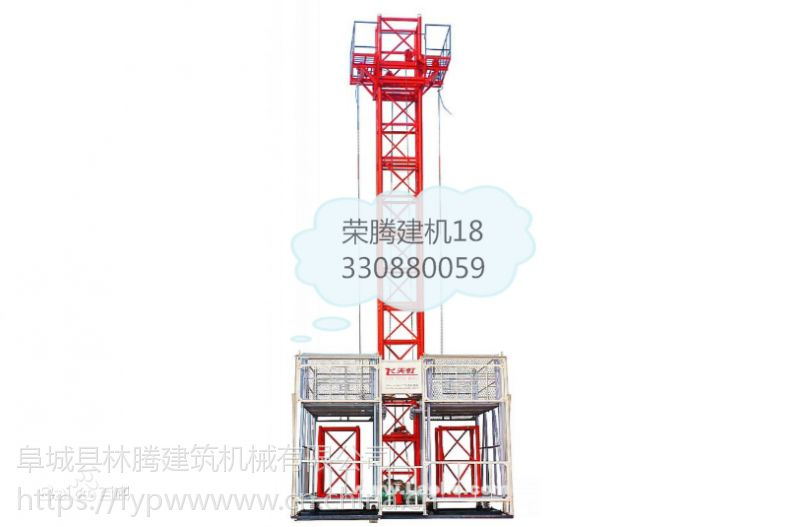 供应镇江物料提升机生产厂家