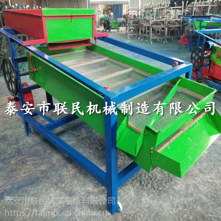 联民供应 各种谷物清选机 多功能可移动清选去杂机