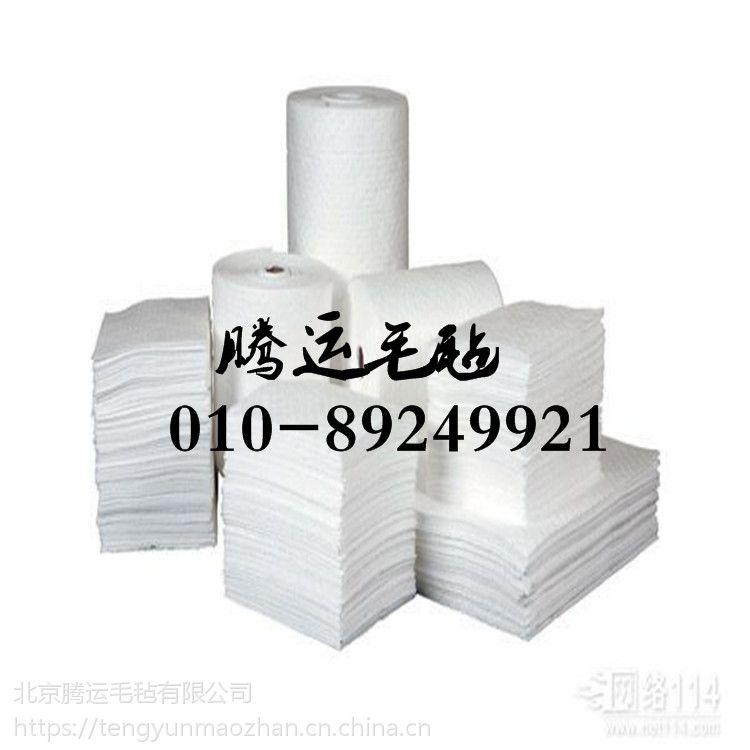吸油棉怎么卖 价格 厂家 北京哪里卖吸油棉