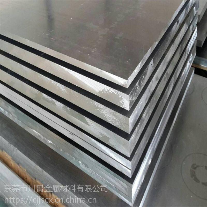 大量供应5052铝板 国标5052铝板 耐腐蚀5082铝板