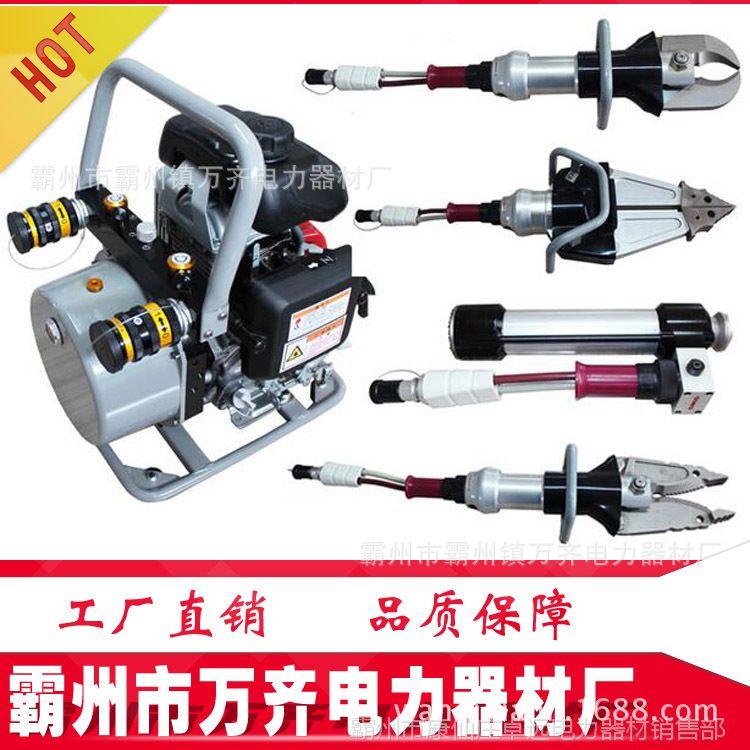 消防液压破拆工具组 多功能钳 扩张器等 现货供应