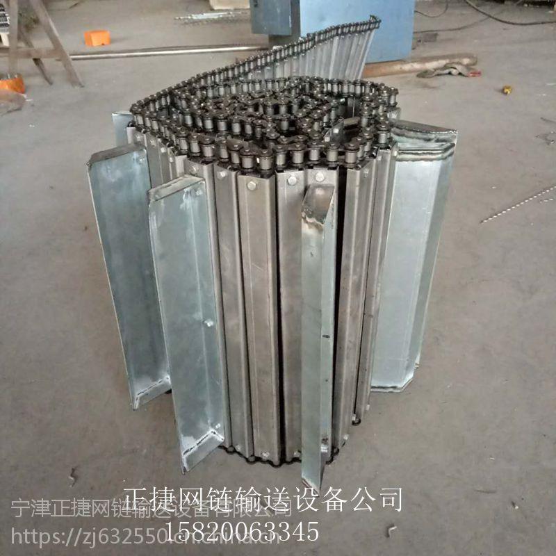 供应酿酒设备烘干机链板 不锈钢输送带 正捷输送设备优质厂家