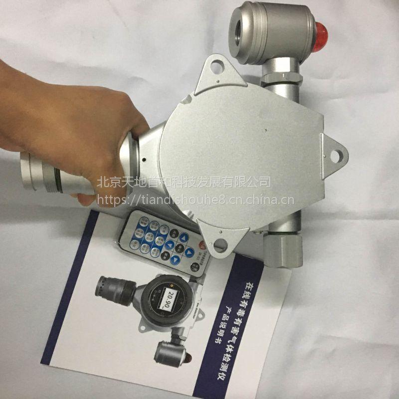 流通式苯乙烯探测仪TD500S-C8H8-A_管道式苯类综合气体监测仪