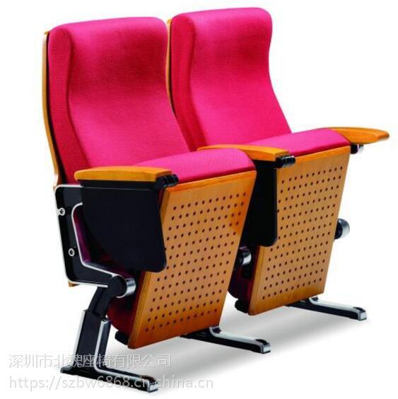 会议厅椅|大会堂椅|金属脚架礼堂椅(北魏)