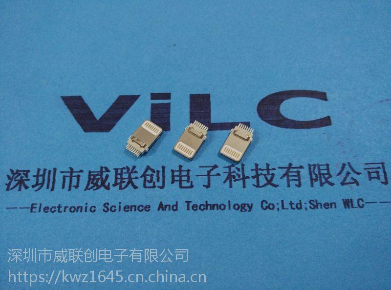 iPhone夹板分体式 有缝 苹果公头 包胶(双面插)环保耐高温