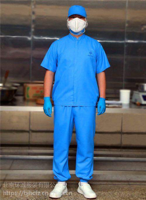 防静电无尘服 食品药品工作服 车间无尘洁净服 工作服定制 环诚制衣
