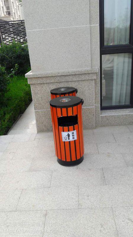 户外铁木环保桶 分类垃圾桶 环保果皮桶 分类环保果皮桶厂家直销