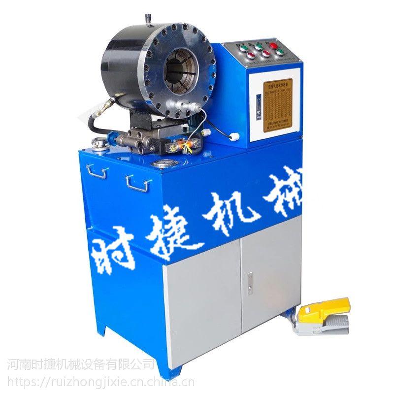 河南时捷提供SJ型扣压机 三十年品质 质量保证