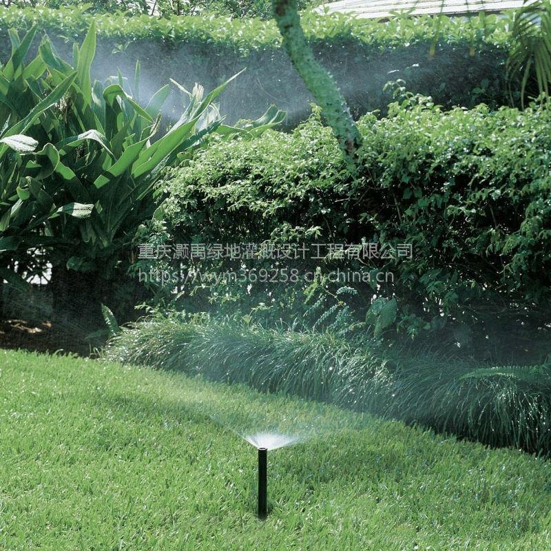 正品美国雨鸟1800/1804地埋散射自动升降喷头4分草坪园林灌溉喷头