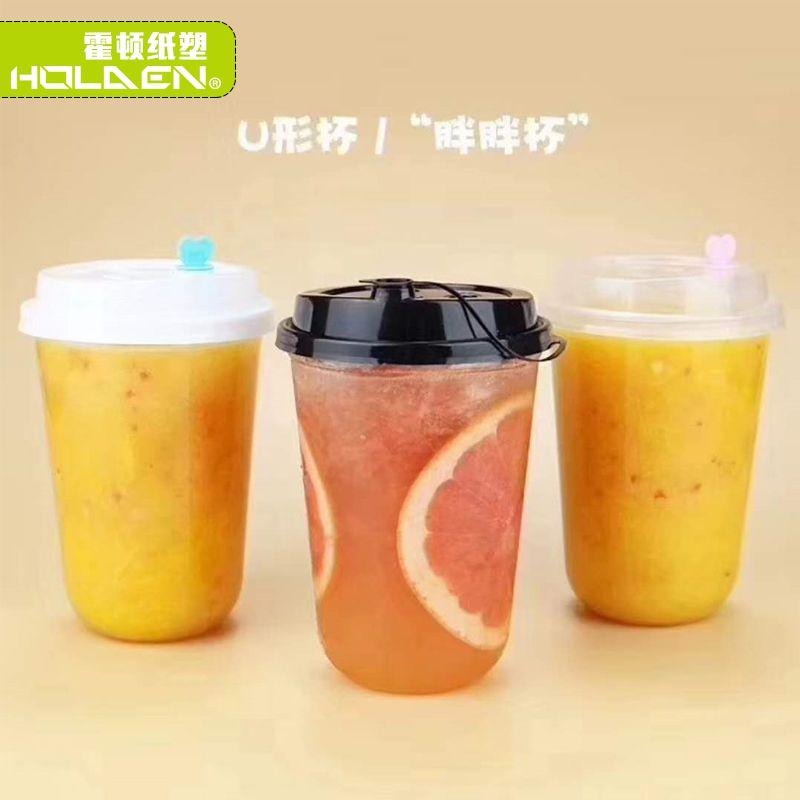 一次性塑杯95可爱萌萌胖胖杯U型杯PP高透Q杯可定制印刷LOGO厂家批发