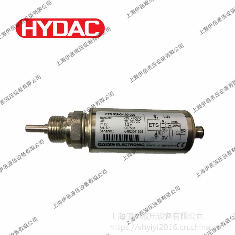 ETS388-5-150-000德国原装进口HYDAC温度传感器