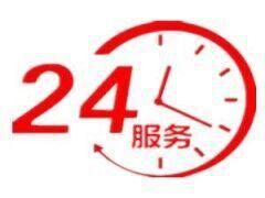 http://himg.china.cn/0/4_656_226234_240_180.jpg