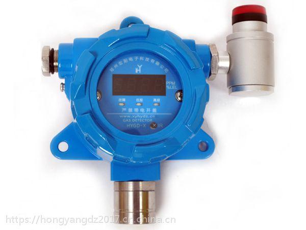 氧气报警器宏阳电子生产固定式氧气报警器
