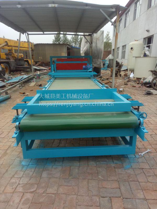 新设备自动记米数岩棉砂浆复合板设备岩棉双面刮砂浆设备大城美工机械