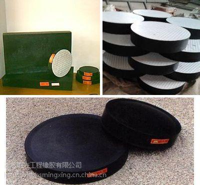 GYZF4四氟乙烯滑板式橡胶支座供应商