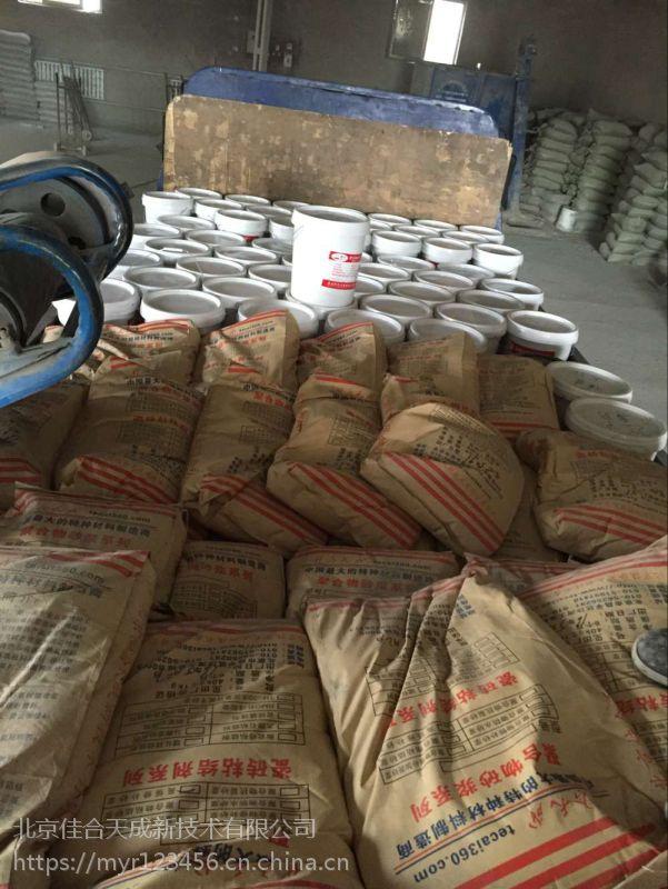 江西超高强支座砂浆厂家|超高强支座砂浆价格