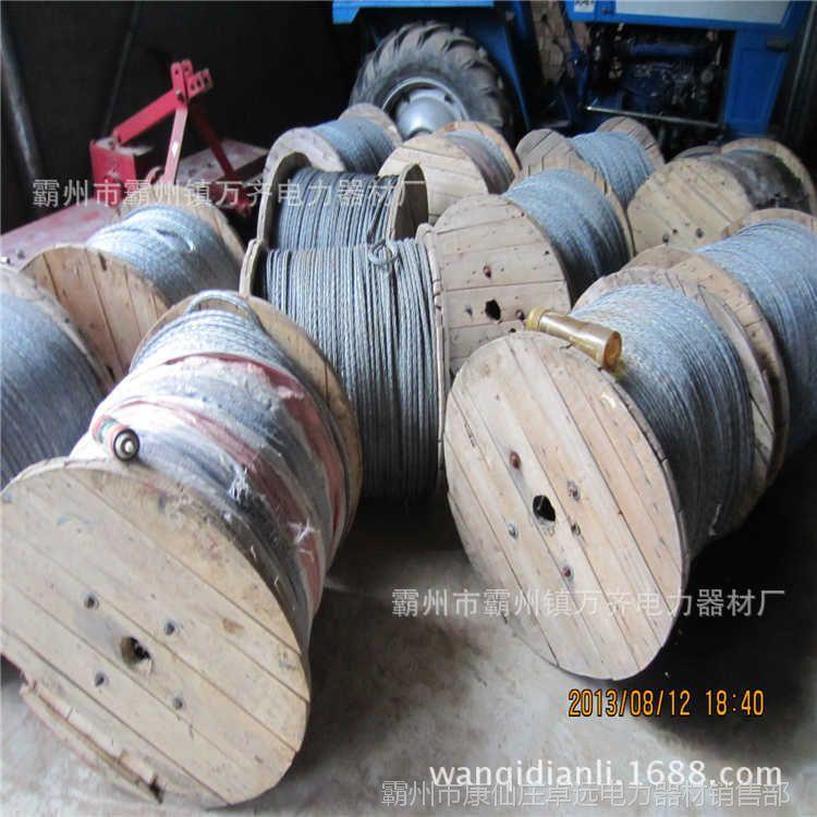 兰州防扭钢丝绳厂家 机械编织防扭钢丝绳 电力专用钢丝绳