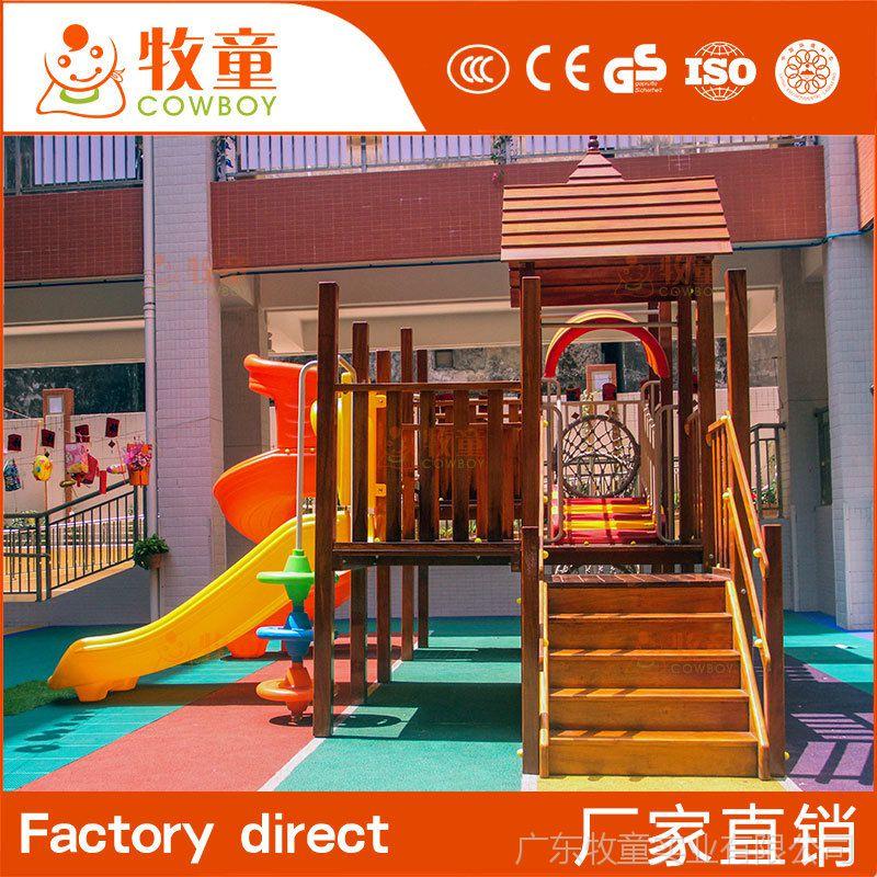 牧童幼儿园小区儿童游乐滑滑梯 户外设施儿童玩具滑梯组合定制