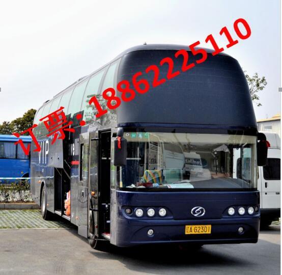 http://himg.china.cn/0/4_656_235984_554_540.jpg