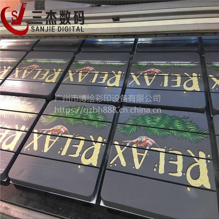 竹木纤维板5d打印机南昌集成墙板uv打印机瓷砖玻璃浮雕uv喷绘机