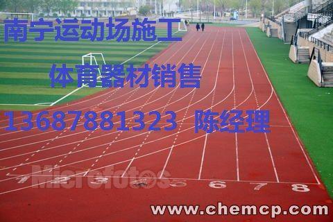港口环保的塑胶跑道施工-港口硅Pu球场推荐