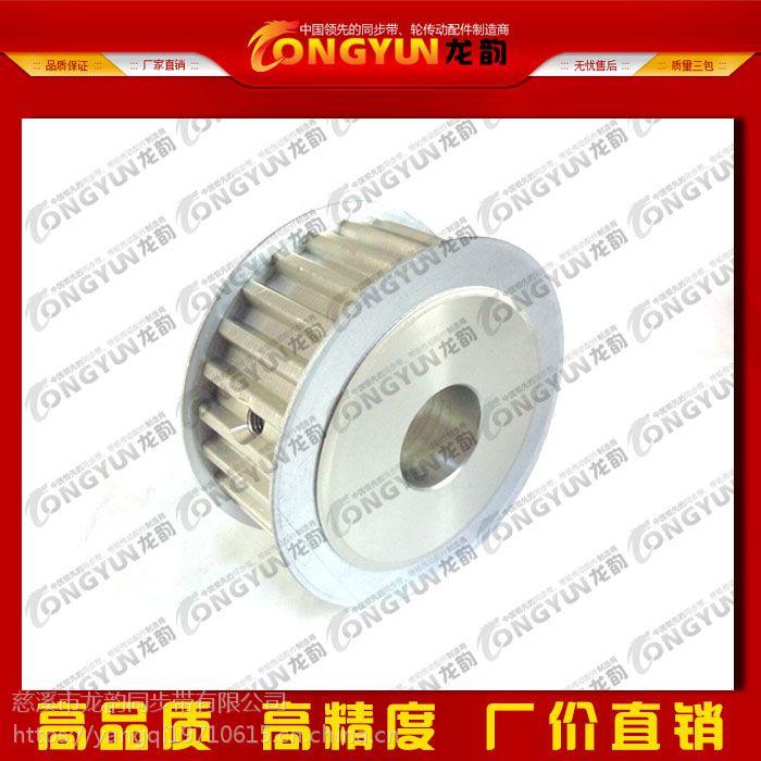 龙韵AT5齿型多规格 高精密度优质同步带轮工业皮带轮铝钢