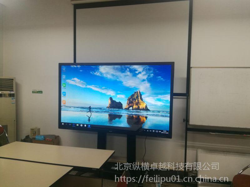飞利浦 BDL8430QT 触摸一体机 会议平板